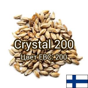 Солод Crystal 200 (карамельный), Viking Malt 1кг