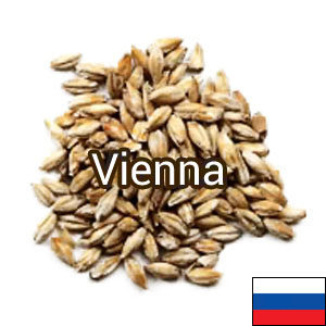 Солод Vienna (базовый), Курский 1кг