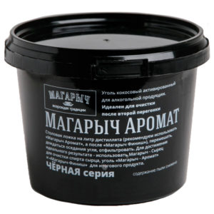 Уголь кокосовый Аромат 400 гр.